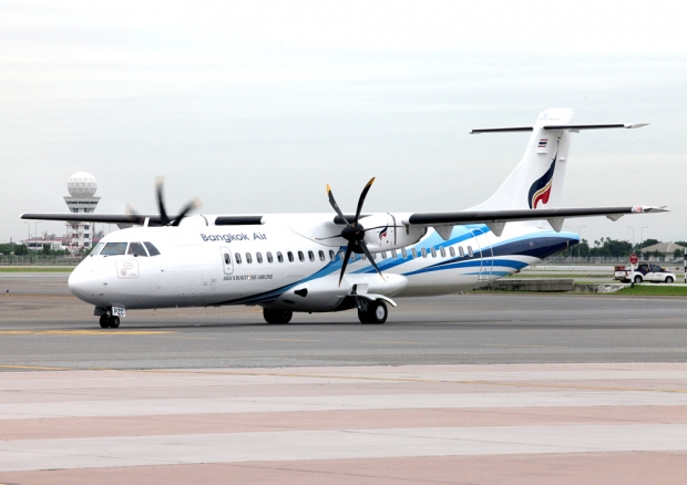 Bangkok-Airways-ATR72.jpg
