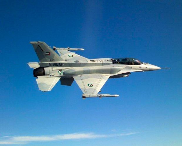 AIR_F-16F_Block_60_UAE_lg.jpg