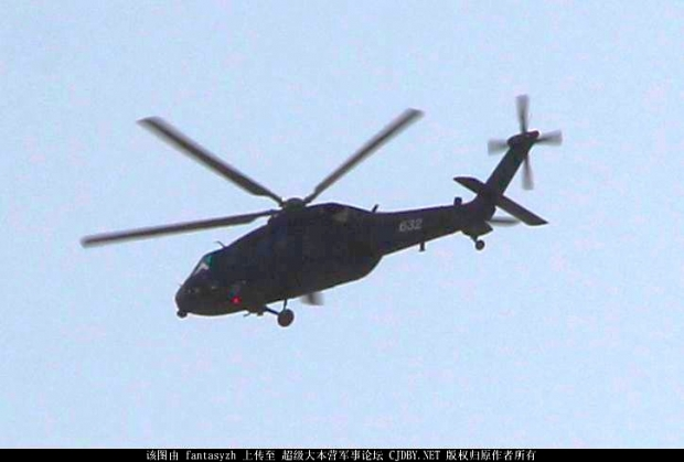 z20-helicopter-china-test-flight.jpg