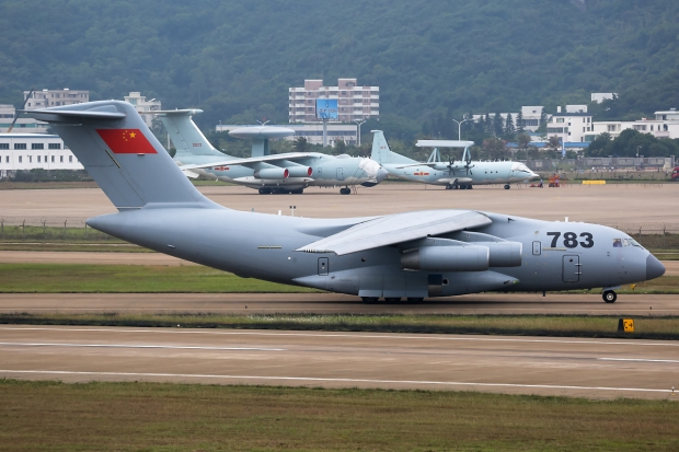 Xian_Y-20_at_the_2014_Zhuhai_Air_Show.jpg