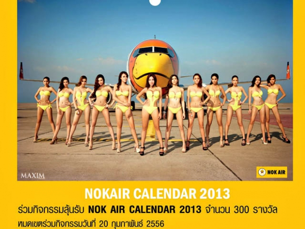air-journal_nok-air-calendrier-3.jpg