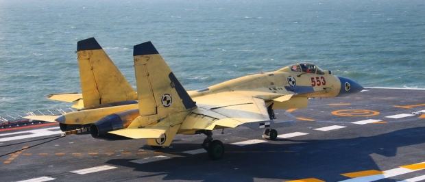 shenyang,j-15,flying shark,aviation chinoise,marine chinoise