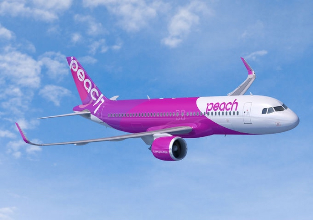 csm_A320neo_Peach_Aviation_3fe34b7448.jpg