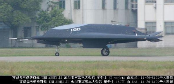 china-sharp-sword-stealth-ucav-lijian__585504_.jpg