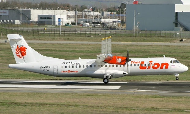 lion group,atr aircraft