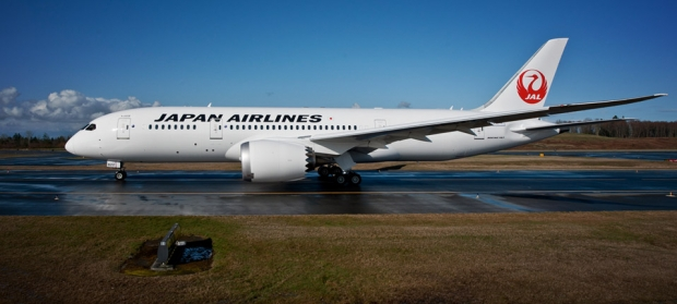 bca_787_JAL_delivery_948x432.jpg