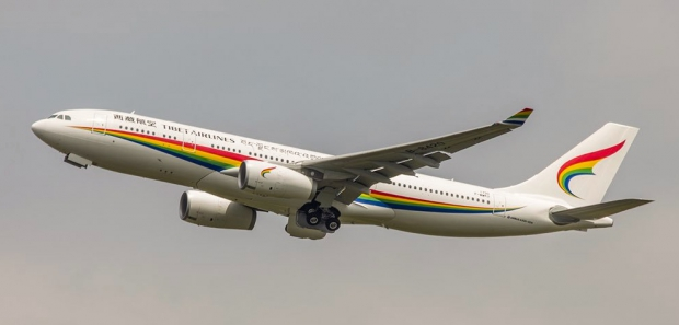 airbus aviation, a330-200, a330 mtow 242, tibet airlines, compagnies aériennes, infos aviation, les nouvelles de l'aviation