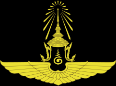 240px-Royal_Thai_Air_Force_Seal.svg[1].png