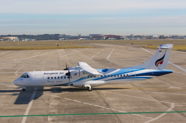 ATR-72-600-BangkokAirways(1).jpeg