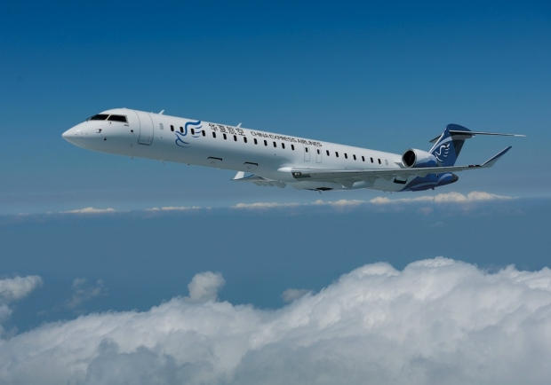 BA-China_Express_CRJ900NG-HR.jpg